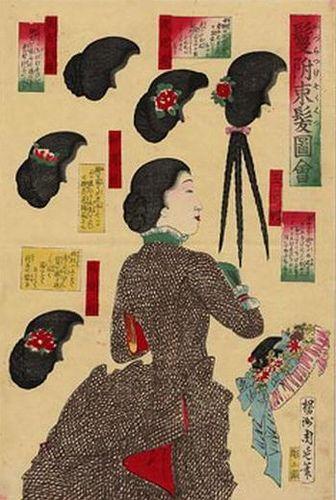 Chikanobu Toyohara, Hairstyles of the Meiji Period, 1880s by Gatochy