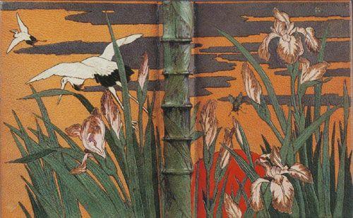 Binding by Camille Martin. L'Art Japonais, tome 2, verso, mosaïque de cuirs divers, 1893. Photo by Damien Boyer.