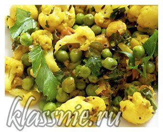 Цветная капуста в индийском стиле. С зеленым горошком, специями и листьями карри. Это очень вкусно!