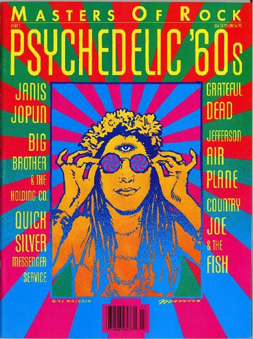 #psychedelic #1960