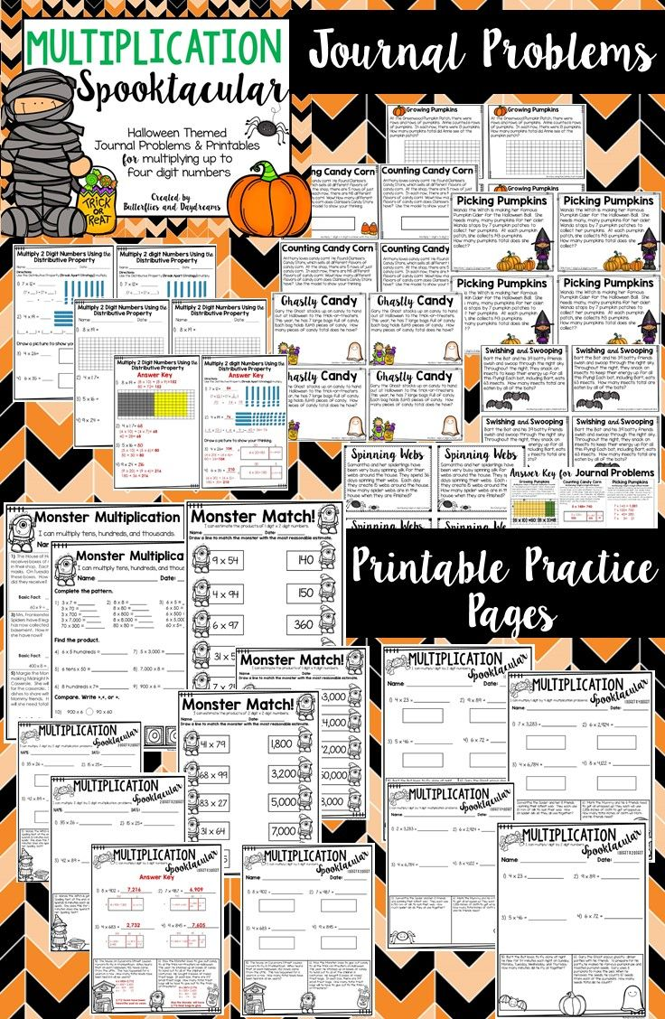 Halloween Math {4th Grade Multiplication}  Includes Math Journal Problems and Printable Practice Pages