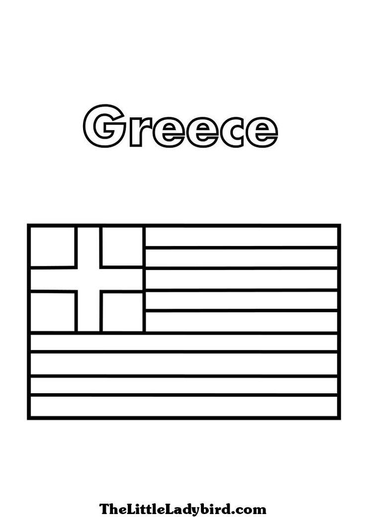 Greek Flag Coloring Page - AZ Coloring Pages