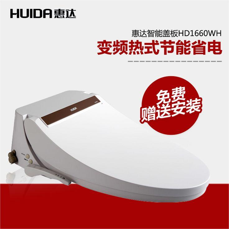 Дешевое Мгновенное фильтр для воды термостат умный bargeboard туалет крышка h для dc 1660wh, Купить Качество Сиденья для унитазов непосредственно из китайских фирмах-поставщиках:   ДЕТАЛИ ПРОДУКТА