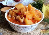Фото к рецепту: Овощное рагу с грибами