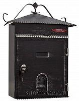Почтовый ящик ЯК-3