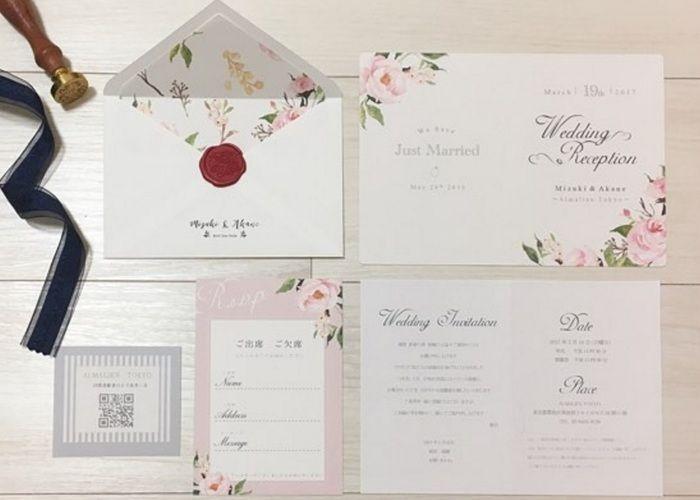 少しの気遣いが嬉しすぎる!結婚式の招待状に地図の『QRコード』を入れる方法・作り方のトップ画像