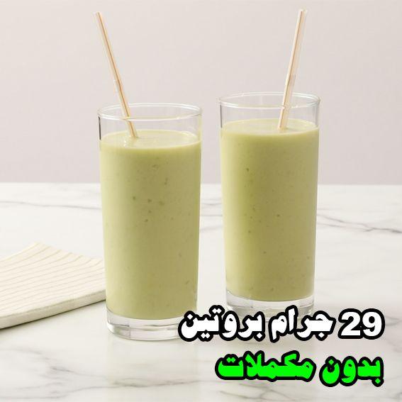 مشروب البروتين بدون مكملات لتقوية وتضخيم العضلات 29غ بروتين Glass Of Milk Food Drinks