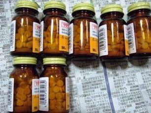 東京医科大学病院を初めとする、評判の良い病院の紹介や先端医療の情報を提供 -- 医療マニア --- http://medicalmania-acjp.blogspot.jp/2014/08/blog-post_16.html