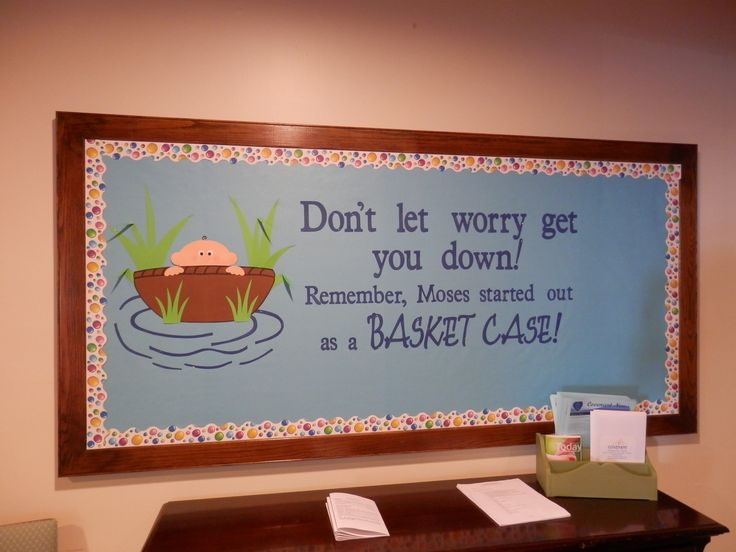 General - Don't worry, Moses started as a basket case.