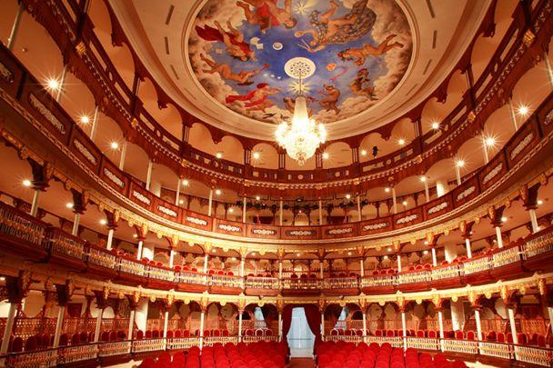 Heredia Theatre
