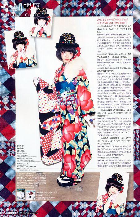 Kyary Pamyu Pamyu x Kimono