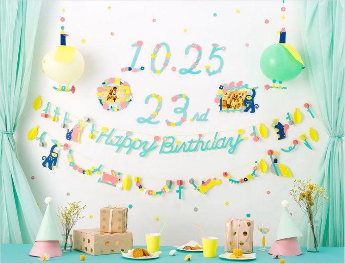TONARYは1,500円以上で送料無料♪。AIUEOのパーティーグッズ ルームデコレーション バルーン 風船 記念日 誕生日 Happy Birthday かわいい おしゃれ by AIUEO (AGB-01_02)
