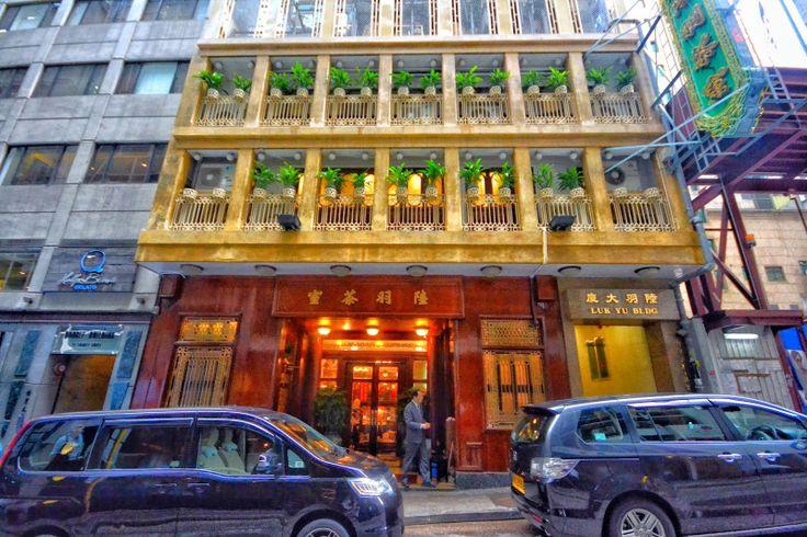 Hungry Hong Kong: HONG KONG'S BEST DIM SUM RESTAURANTS