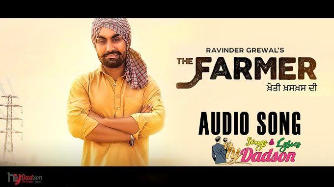 Punjabi Songs, Punjabi Songs Lyrics, Punjabi Video Songs