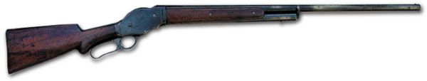 """The Model 1901 utilized the same action design as the Model 1887, but it featured a newer alloy steel specifically designed for the new smokeless powders. It was offered in 10-Gauge 2 ⅞"""" chamber only"""