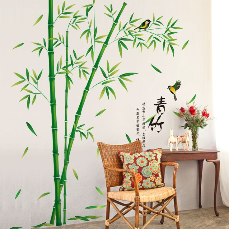 [SHIJUEHEZI] Green Bamboo Wall Stickers Vinyl DIY Plants Pattern Home Decor  Sticker For Living Part 13