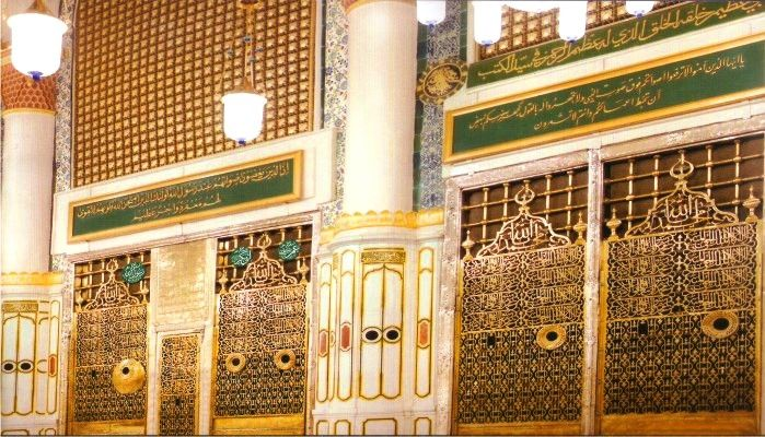 Tomb of the Holy Prophet Mohammad