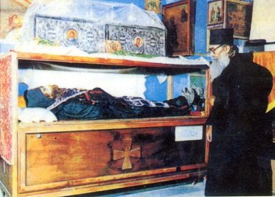 The relics of St. John the Romanian