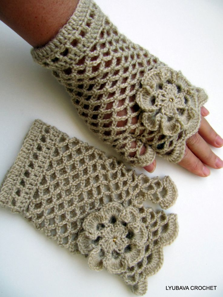 Crochet Lacy Gloves, Beige Fingerless Crochet Gloves With Flower, Ecru Crochet Lace Arm Warmers, Lyubava Crochet, via Etsy.