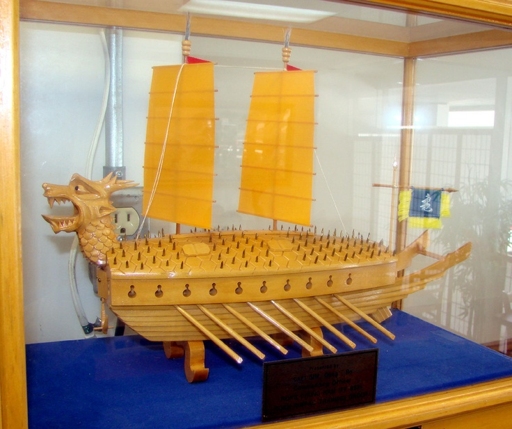 The Turtle ship, also known as Geobukseon or Kobukson (거북선), was a type of large warship belonging to the Panokseon class in Korea that was used intermittently by the Royal Korean Navy during the Joseon Dynasty from the early 15th century up until the 19th century. The first references to older, first generation turtle ships, known as Gwiseon, come from 1413 and 1415 records.