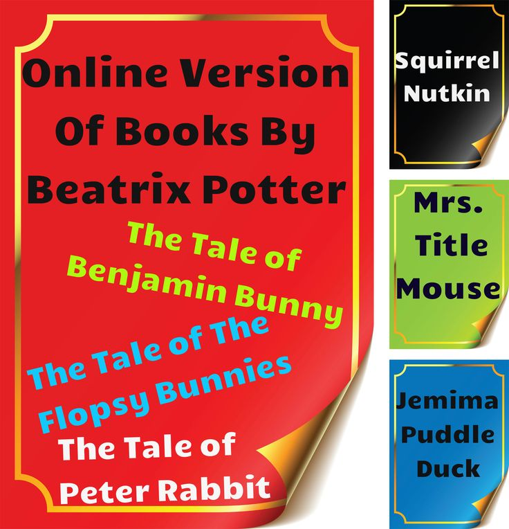 this is the online version of childrens favorite tales by beatrix potter there are six books in this collection and all are read by a professional - Books On Color Theory