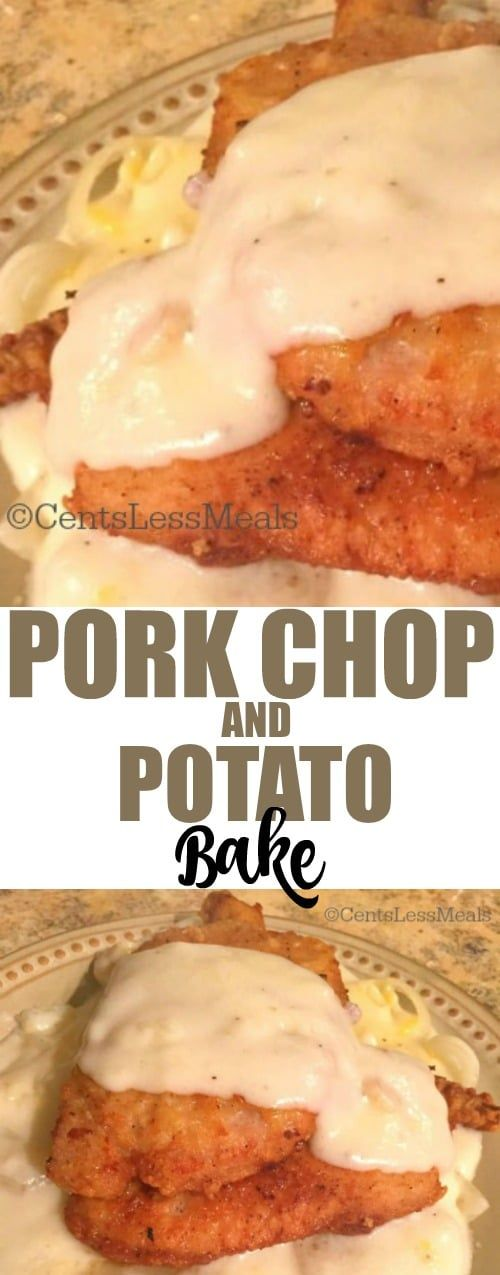If you love some good comfort food during the cold months, or any months for that matter, give Pork Chop and Potato Bake a try!