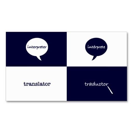 17 Best images about Translator Business Cards on