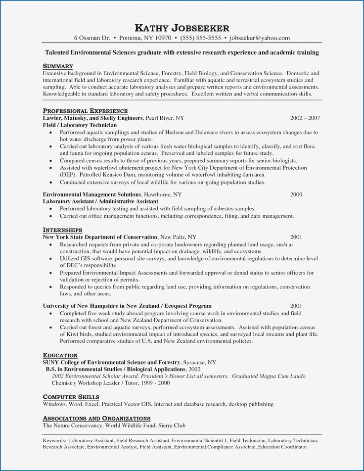 Vet assistant Resume Example Awesome Lab Technician Skills