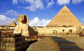 Giza (/ˈɡiːzə/; sometimes spelled Gizah or Jizah; Arabic: الجيزة al-Jīzah; Coptic: ϯⲡⲉⲣⲥⲏⲥ, ⲅⲓⲍⲁ Tiperses, Giza) is the third-largest city in Egypt. It is located on the west bank of the Nile, 5 km (3 mi) southwest of central Cairo. Along with Cairo Governorate, Shubra El-Kheima, Helwan, 6th October City and Obour, the five form Greater Cairo metropolis.