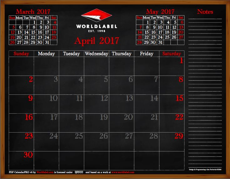 Here is our 2017 calendar PDF Pro. We keep getting requests for our PDF Filable Editable Calendars. It is a free download and the PDF template is developed by Alex Pavlovich. This year we have 2 versions, a Chalkboard version and a white version with a handrawn pencil illustration as ...