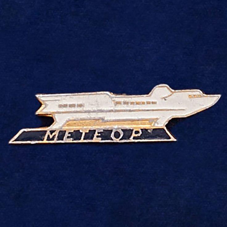 files.voenpro.ru products znachok-rechnaya-raketa-meteor.1000x800.jpg
