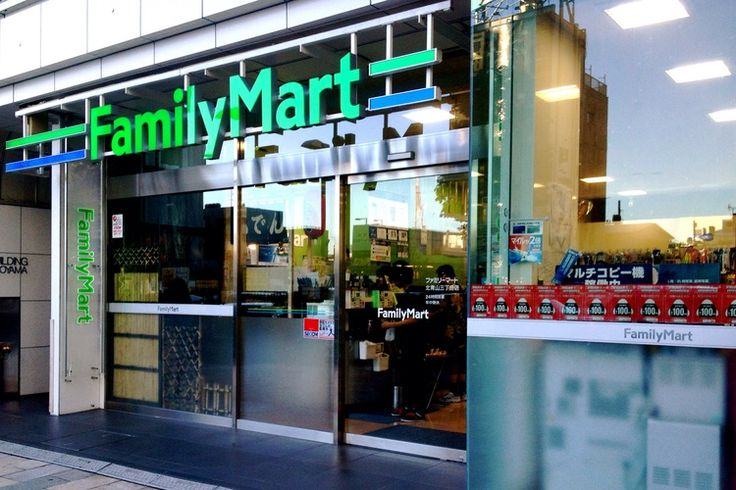 New: Grab your roommate, some onigiri, and enjoy this photo essay in celebration of TBM's new eBook: The Model's Guide to Tokyo! (Family Mart - Where you will spend 50% of your time and pocket money.) | The Business Model