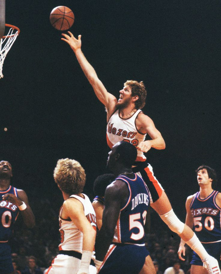 Portland Trail Blazers Worst Draft Picks: 15 Best Images About Memoribilia On Pinterest