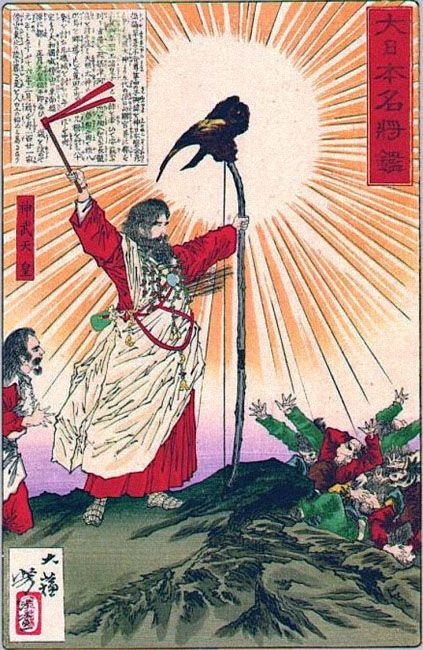 Emperor Jimmu (神武天皇 Jinmu-tennō) was the first Emperor of Japan, according to legend. His accession is traditionally dated as 660 BCE. According to Japanese mythology, he is a descendant of the sun goddess Amaterasu, through her grandson Ninigi, as well as a descendant of the storm god Susanoo. He launched a military expedition from Hyuga near the Inland Sea, captured Yamato, and established this as his center of power.