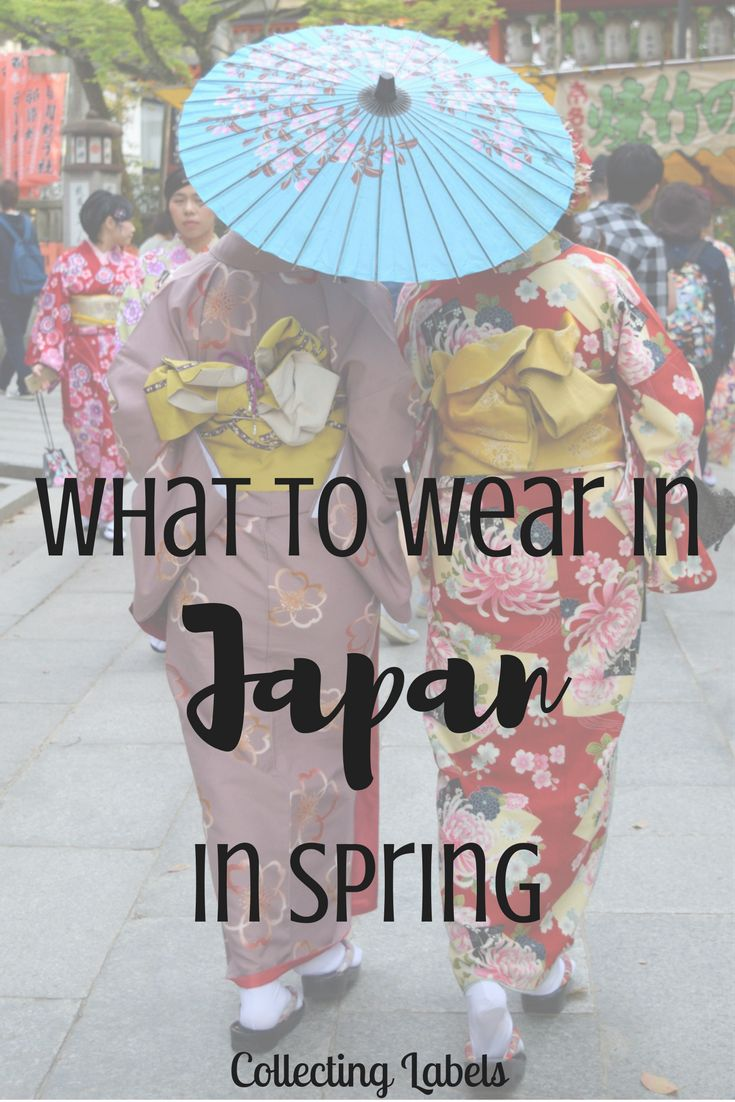 What to wear in Japan in Spring | Packing for Japan in Spring