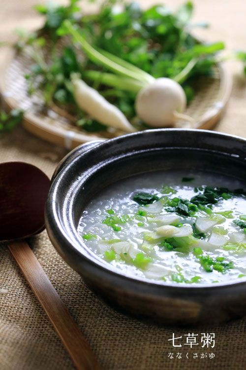 "Seven-Herb Rice Soup ""Nanakusa gayu"" 七草粥 - A traditional simple soup with seven different varieties of herbs, each chosen for their unique health promoting properties, is prepared on the 7th day of January. The soup is meant to let the ""overworked"" stomach and digestive system rest and bring longevity and health in the new year and can also bring protection from illnesses, and keep away evil spirits in Japan."