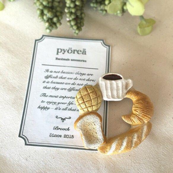 【陶器】パンのリースブローチ