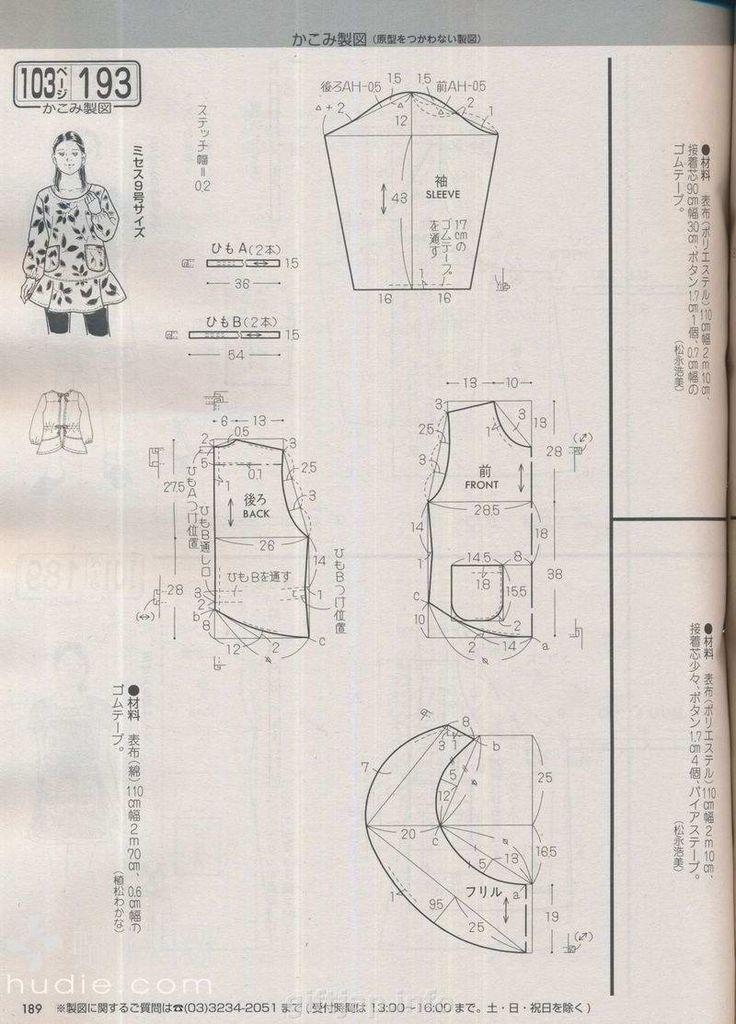 giftjap.info - Интернет-магазин   Japanese book and magazine handicrafts - Lady…