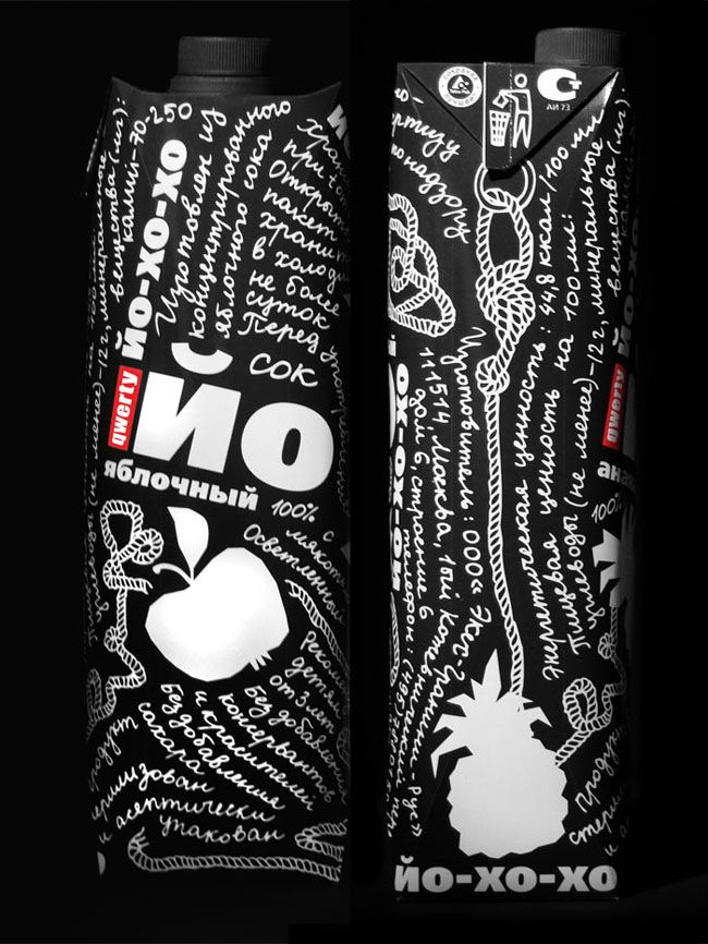 Yo-ho-ho Juice with black and white graphic design