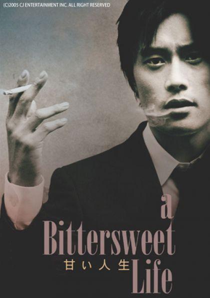 甘い人生 (映画) ・ A BittersweetLife  /JapaneseClass.jp / movies