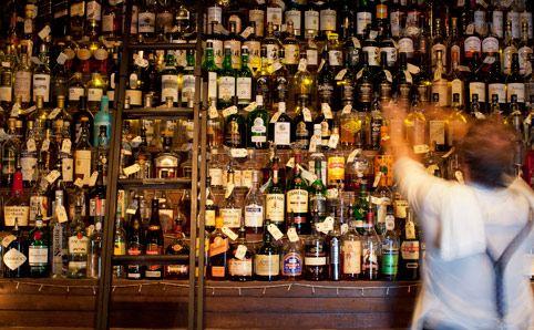 The Baxter Inn, Sydney