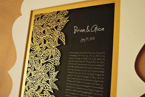 Ketubah papercut - ketubah gold metallic paper - custom wedding ketubah - home wall art modern - modern ketubah - ketubah paper cut