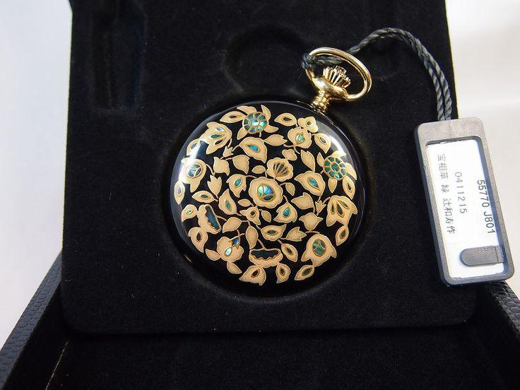 "AEROWATCH Pocket watch Maki-e series 18K ""Hosoge (fantastic flower pattern)"" (Collaboration of prestige pocket watch company AEROWATCH and traditional Wajimanuri craftsman)"
