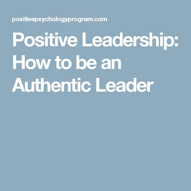 Positive Leadership: How to be an Authentic Leader
