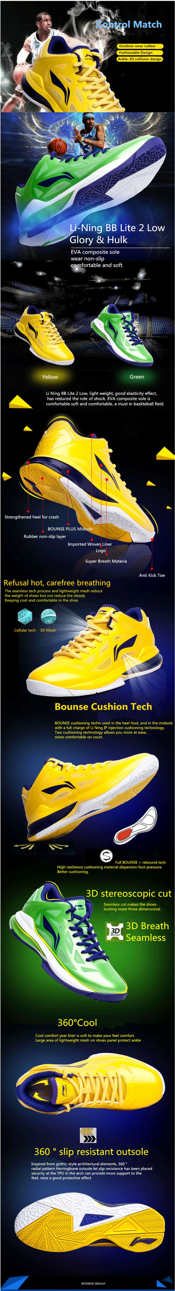 Li Ning CBA BB Lite 2 is professional basketball shoes with low. This shoes is lightweight and have good elasticity effect, making you feet comfortable. And the slip resistant outsole can provide more safety to your feet, and raise a good protective effect.