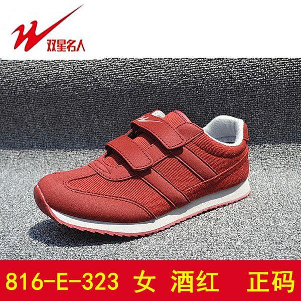 Двойная звезда спортивная обувь легкие мужчины в возрасте осенью и зимой работает скольжения липучки большой ярдов женский плюс бархат энергичные старые ботинки