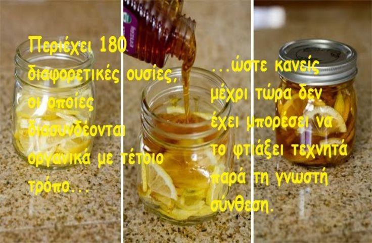 «Η ανάσα του δράκου» είναι ένα μείγμα από τζίντζερ με χυμό πορτοκάλι και μέλι Το μείγμα διαθέτει...