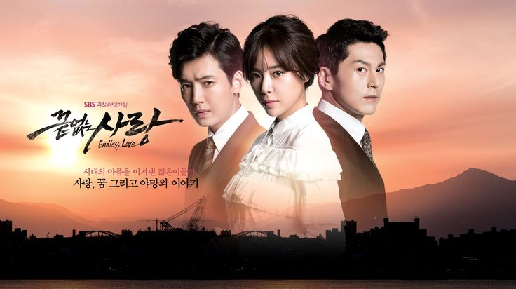 Endless Love (끝없는 사랑) Korean  - Drama - Picture