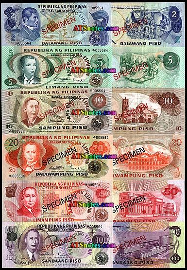 Philippines Banknotes Paper Money Catalog And Philippine Currency History Pilipinas Papel De Bangko Pera Katalogo At