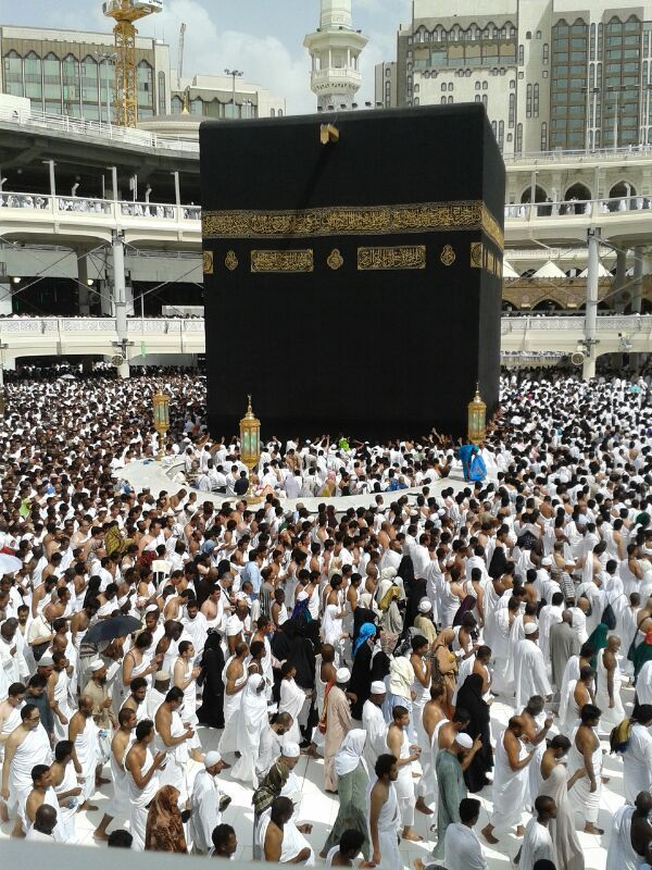 **NEW POST** How To Make the Most Out of Hajj If you are fortunate to be honored with the opportunity of performing Hajj, it is important to make the most out of this blessed experience. Here are some tips on how you can take your Hajj experience to the next level, In shā Allāh. Click to read more: http://proms.ly/1xtfJLb May Allāh (glorified and exalted be He) bless your Hajj journey and may you have an accepted Hajj (Hajj Mabroor). Aameen!